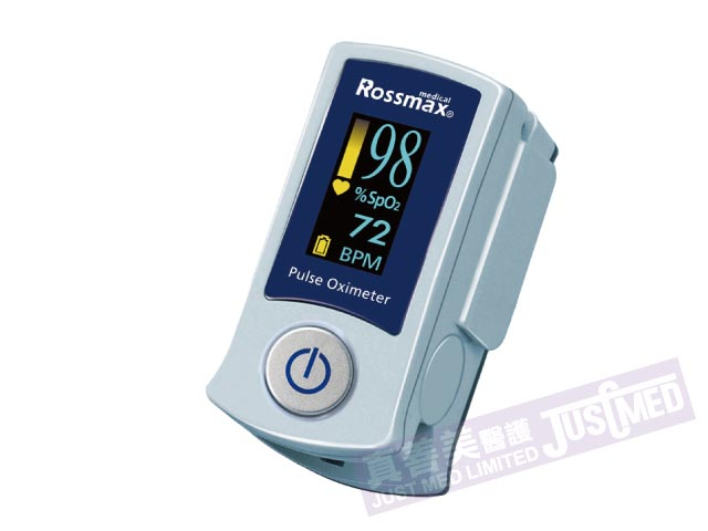 ROSSMAX 指尖脈搏血氧機