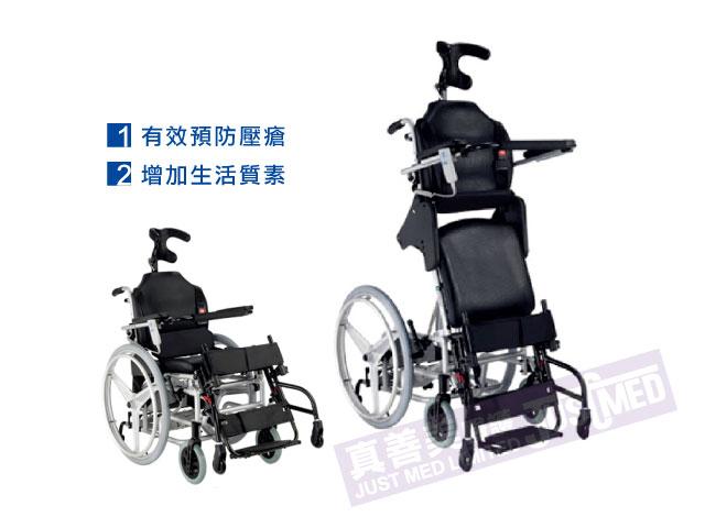 HERO-4 Classic 半電動站立式輪椅