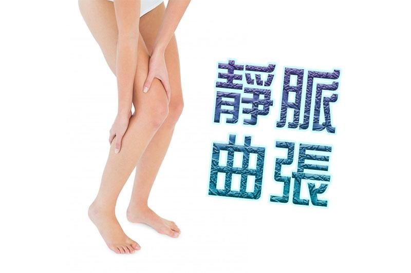 如何選購壓力襪?