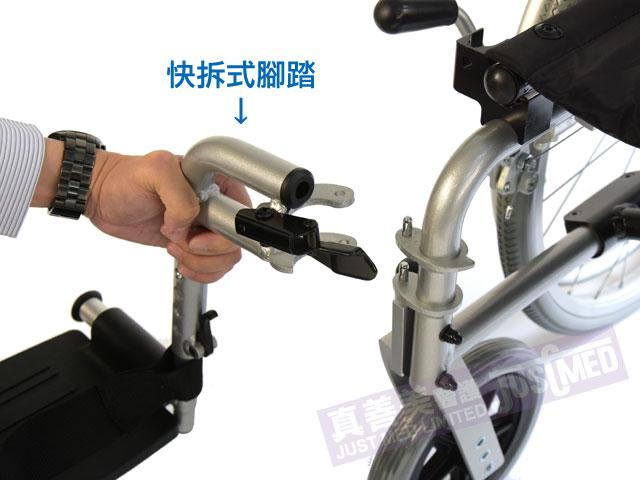 Alpha® 鋁合金自助式輪椅 (綠色)