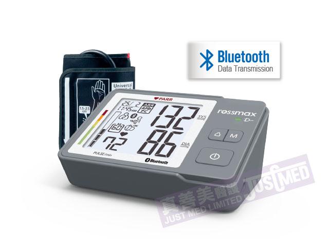 Rossmax Z5 藍牙專業手臂式電子血壓計 (心房顫動偵測)