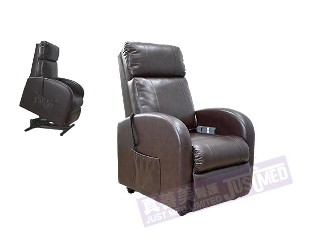 AIM愛美®電動高背坐立椅