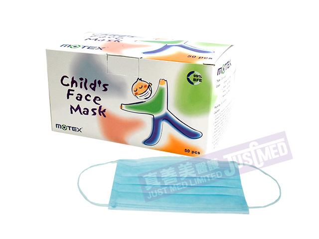 Motex三層外科兒童口罩(中童)