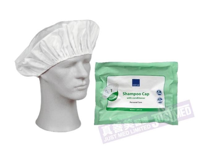 丹麥雅保Abena洗髮帽(護髮素)