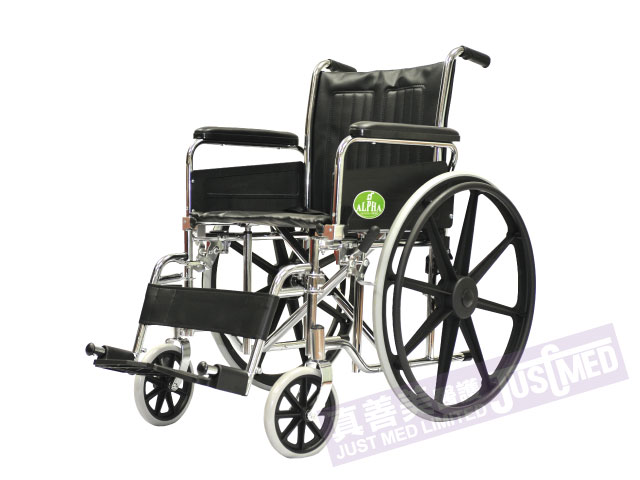 Alpha® DS自助式輪椅