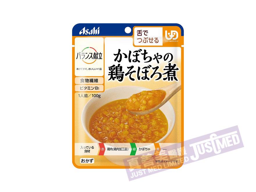 朝日Asahi 南瓜燴雞肉 (かぼちゃの鶏そぼろ煮)