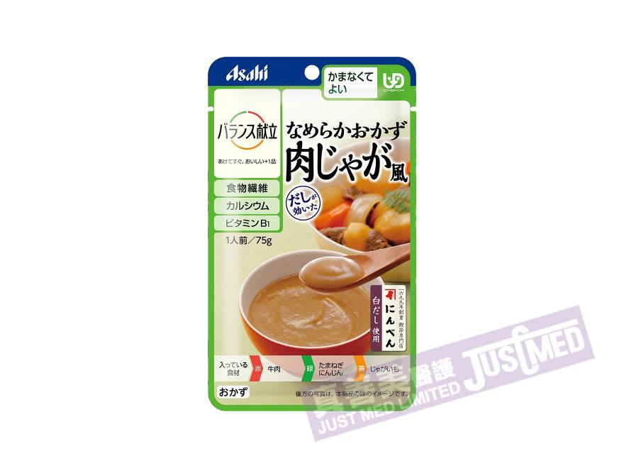 朝日Asahi 馬鈴薯牛肉湯 (なめらかおかず肉じゃが風)