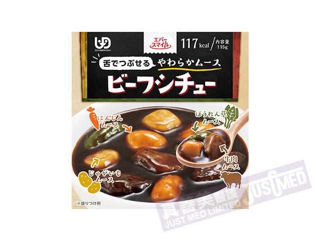 日本Eversmile 紅酒燉牛肉慕斯