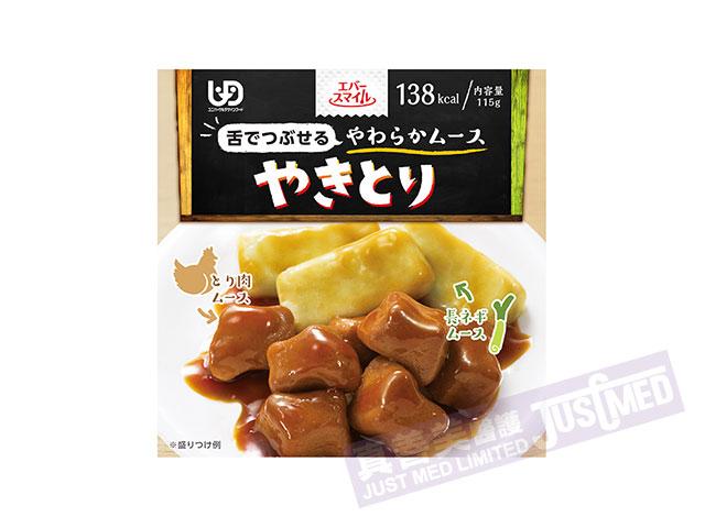 日本Eversmile 烤雞肉串燒慕斯