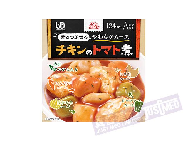 日本Eversmile 番茄燴雞肉慕斯