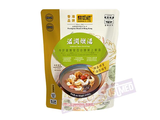 牛肝菌舞茸百合腰果上素湯
