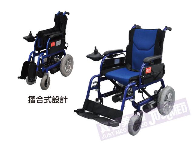Allway 摺合式電動輪椅
