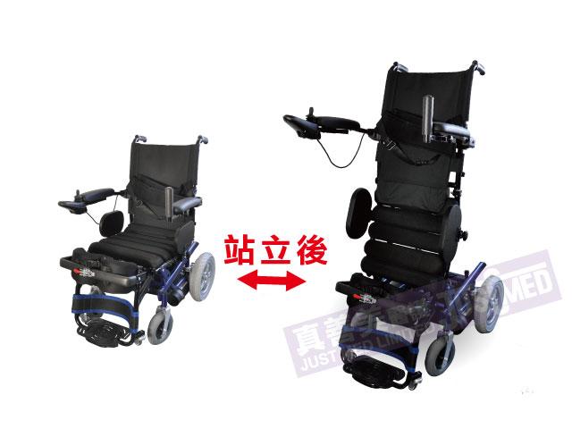 Allway  站立式電動輪椅