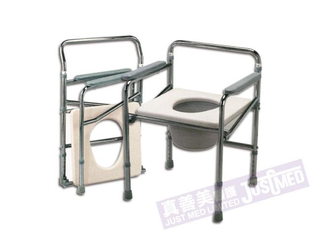 摺合式便廁椅