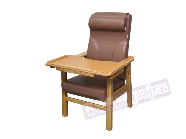 座地高背椅
