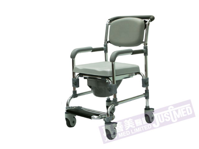 鋁質沐浴便廁椅
