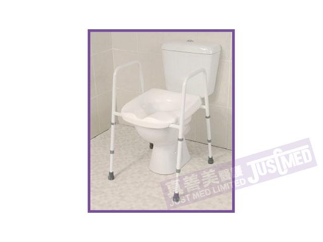 座廁加高器連扶手