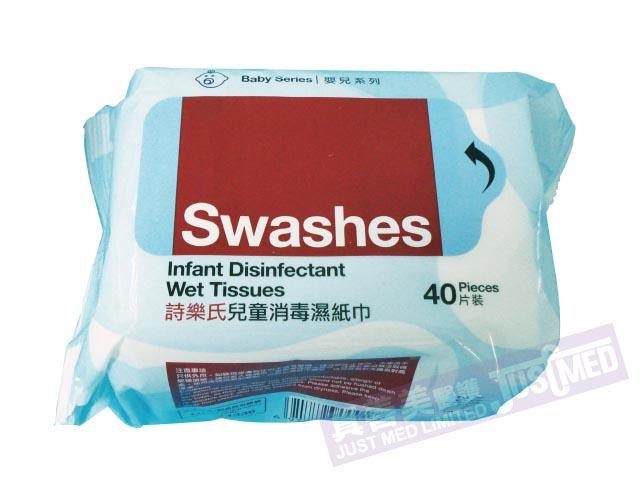 詩樂氏家庭裝消毒濕紙巾 補充裝
