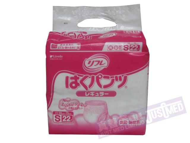 日本保達穿著式成人紙尿褲