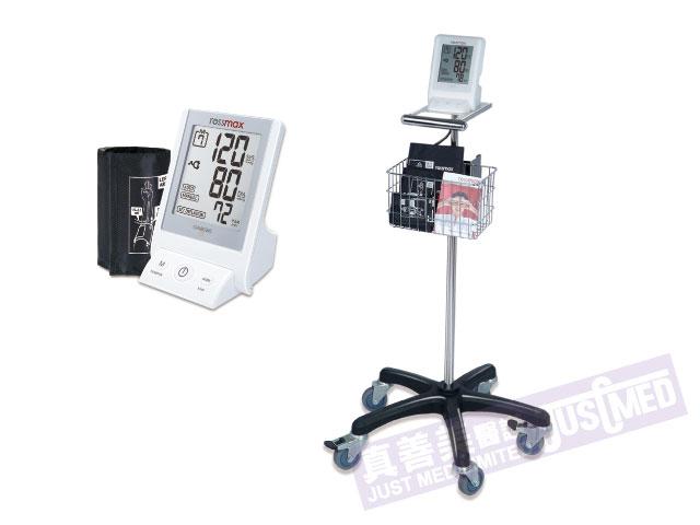 ROSSMAX專業型手臂式電子血壓計