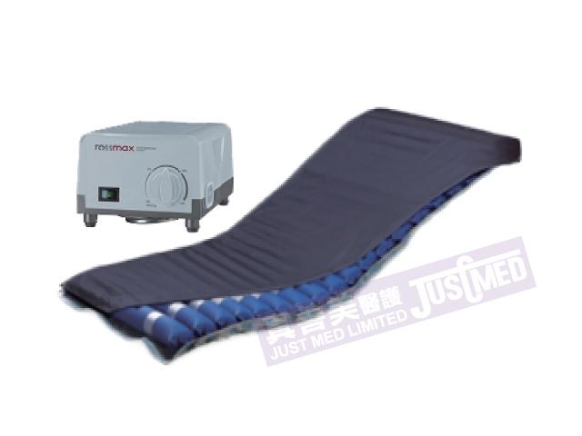 ROSSMAX條狀氣墊床褥
