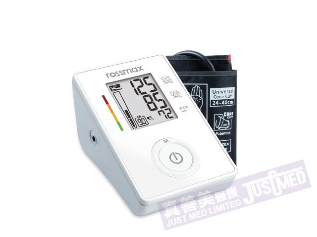 Rossmax CF155 手臂式電子血壓計